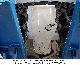 ЗАЩИТА КПП (алюминий 4мм) TCC
