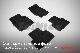 КОВРИКИ САЛОНА 3D (велюровые) SEINTEX