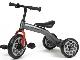 Детский трехколесный велосипед Land Rover Trike LANDROVER