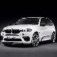 НАКЛЕЙКИ НА ПОРОГИ ПОЛОСЫ M Perfomance (F86) BMW