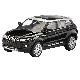 Модель автомобиля Range Rover Evoque 5 Door, Scale 1:43, Santorini Black LANDROVER