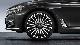ДИСК КОЛЕСНЫЙ R21 Multi Spoke 629 (зад) BMW