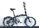 Складной велосипед BMW Folding Bike BMW