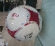 Мяч футбольный FIFA 2018 KIA