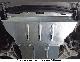 ЗАЩИТА РАДИАТОРА (алюминий 4мм) TCC