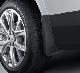 БРЫЗГОВИКИ ПЕРЕДНИЕ (авто с подножками) GM