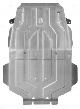 ЗАЩИТА КАРТЕРА (алюминий,4 мм,крепеж PZ4AL-01871-60) бензин LEXUS