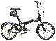 Складной велосипед Mini Folding Bike MINI