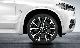 ДИСК КОЛЕСНЫЙ R21 M Performance Double-Spoke 599 (перед) BMW