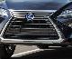 Решетка радиатора новый Lexus RX 53111-48370 TOYOTA